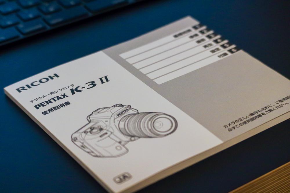 PENTAX K-3 II 説明書