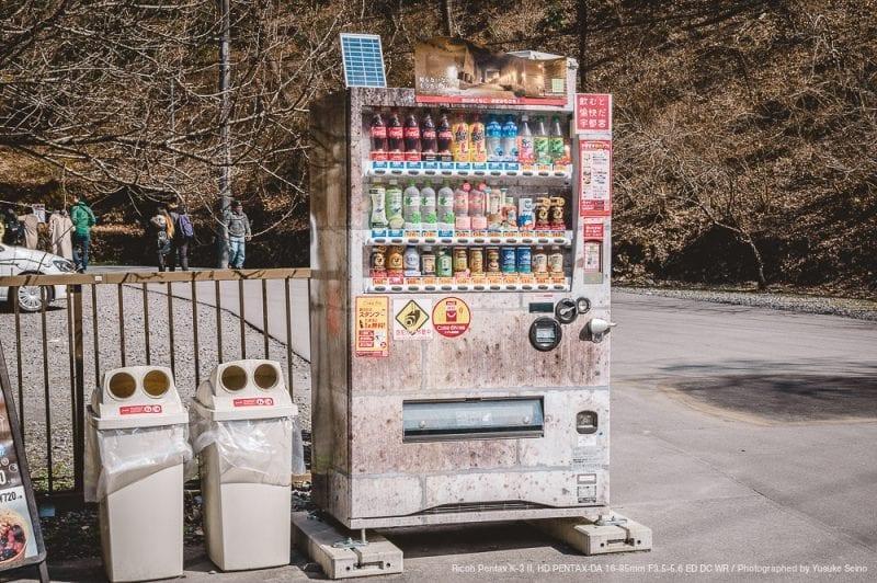 大谷資料館の自動販売機の写真