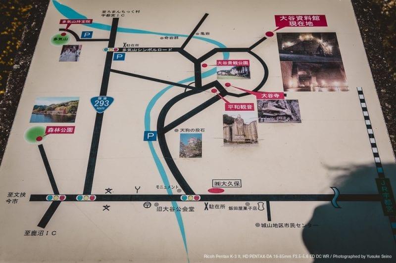 大谷資料館の周辺地図の写真