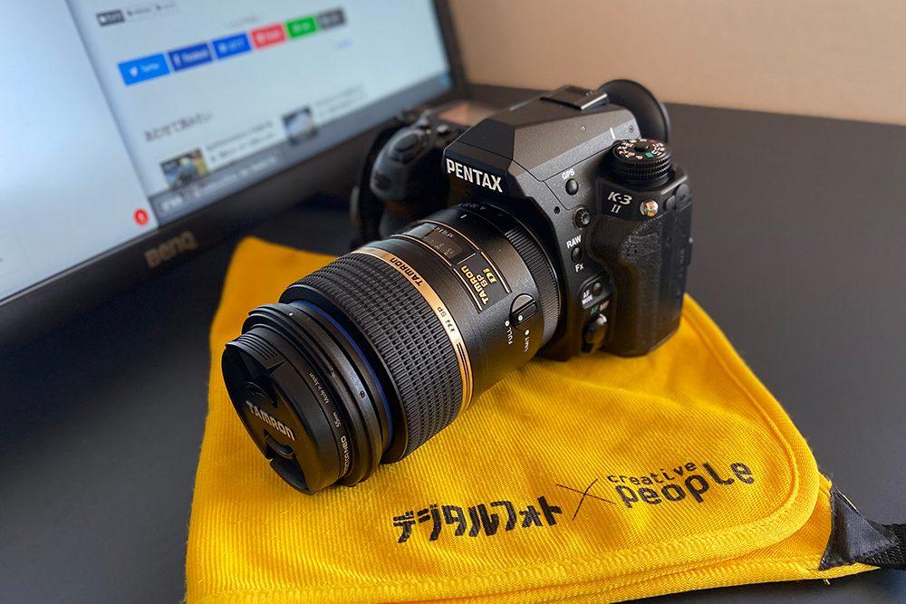 デジタルフォトの付録のカメラ風呂敷の写真
